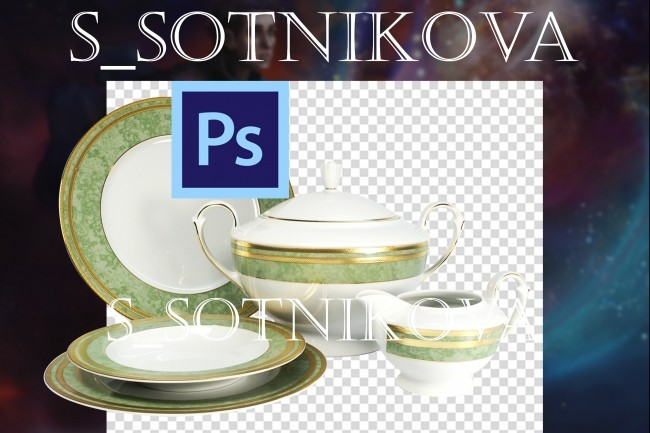 Сделаю обтравку до 15 фото за 1 kwork 31 - kwork.ru