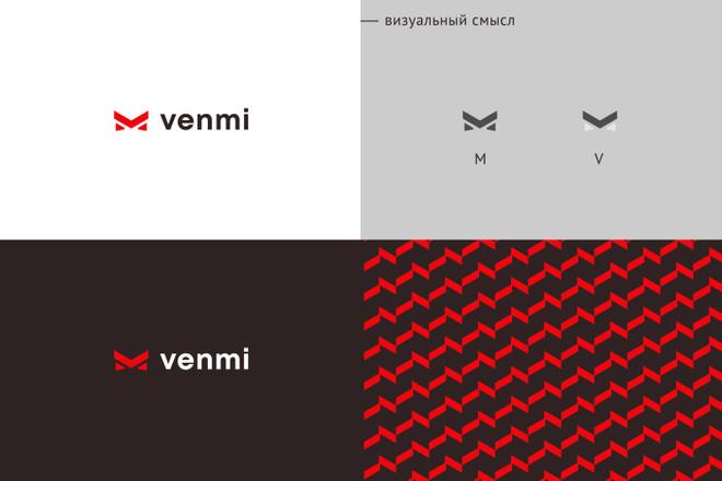 Разработка логотипа для сайта и бизнеса. Минимализм 2 - kwork.ru