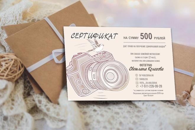 Разработаю дизайн флаера, листовки 42 - kwork.ru