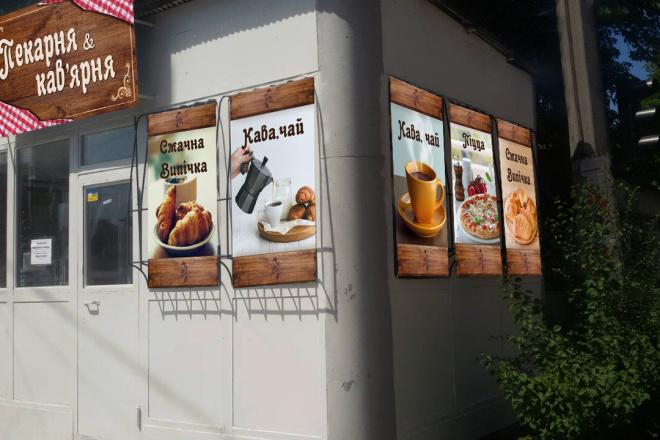 Дизайн рекламной наклейки на стекло, витрину 23 - kwork.ru