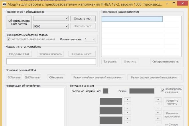 Разработка программ на С++ 4 - kwork.ru