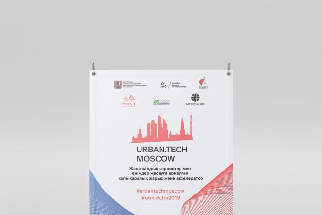 Создание логотипа с нуля 7 - kwork.ru
