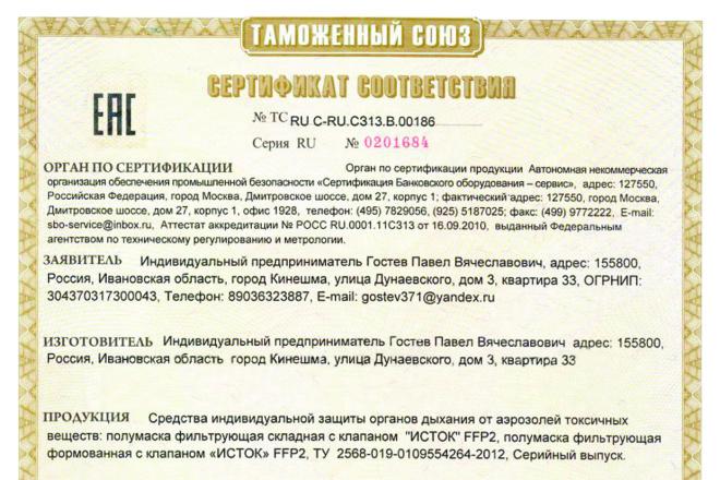Обработка изображений, обтравка, удаление фона и др 1 - kwork.ru