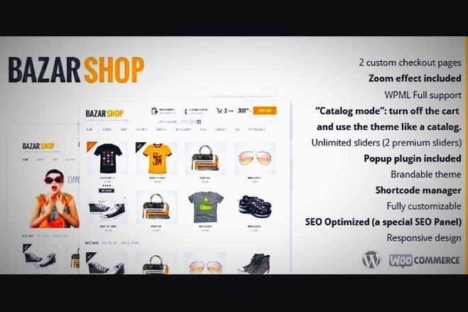 10 премиум шаблонов WordPress для вашего онлайн-магазина 7 - kwork.ru