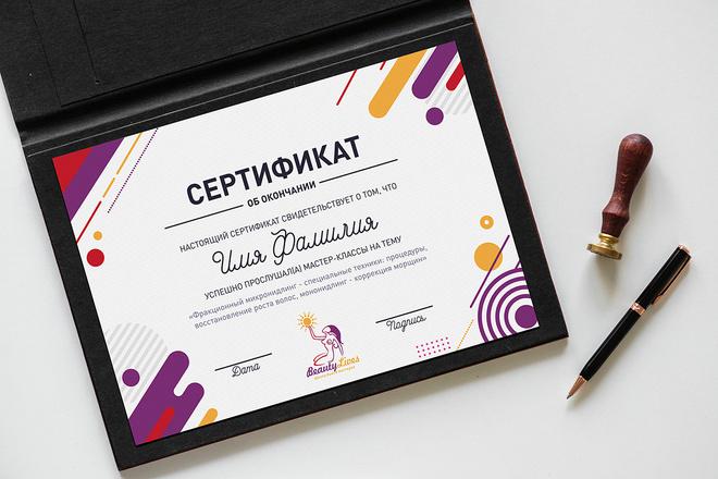 Качественный логотип 16 - kwork.ru
