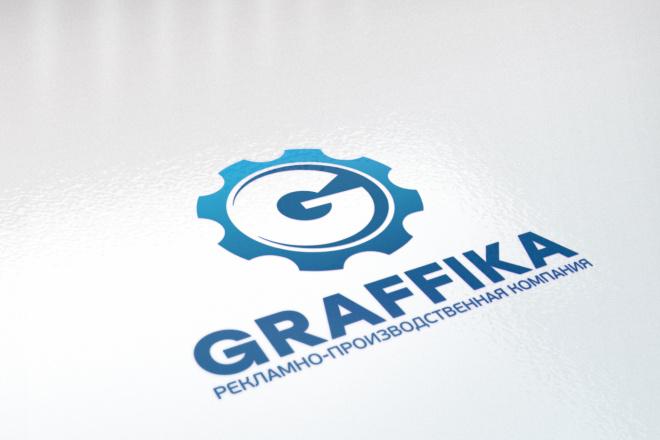 Логотип в 3 вариантах, визуализация в подарок 71 - kwork.ru
