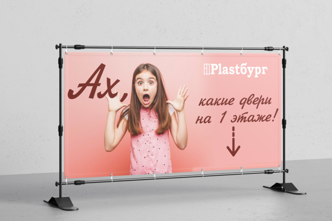 Дизайн для наружной рекламы 70 - kwork.ru