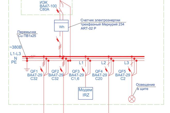 Выполню однолинейную схему электроснабжения 37 - kwork.ru