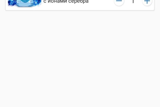 Разработаю мобильное приложение Android из одного экрана 10 - kwork.ru