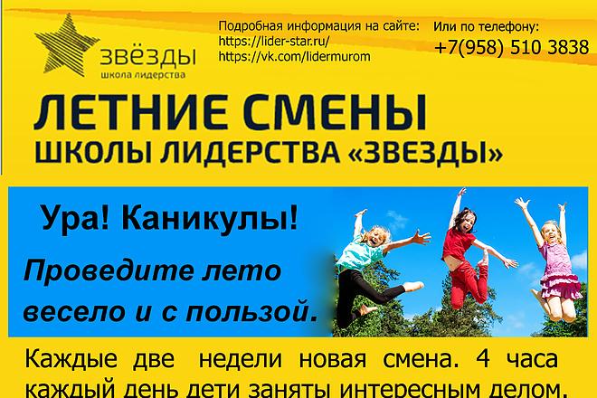 Фотомонтаж и разработка шаблонов PSD в Photoschop 1 - kwork.ru