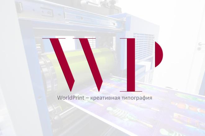 Профессиональная разработка логотипов, фирменных знаков, эмблем 12 - kwork.ru