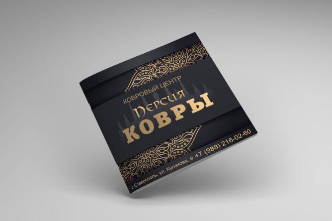 Сделаю открытку 10 - kwork.ru