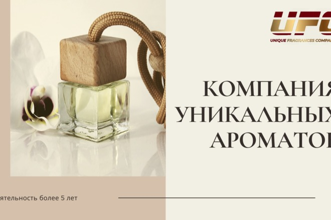 Стильный дизайн презентации 150 - kwork.ru