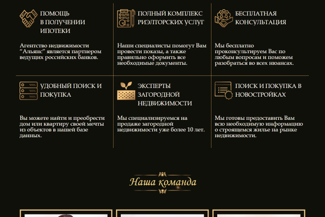 Профессиональная Верстка сайтов по PSD-XD-Figma-Sketch макету 5 - kwork.ru