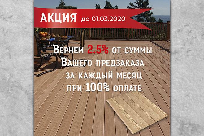 Баннер статичный 10 - kwork.ru