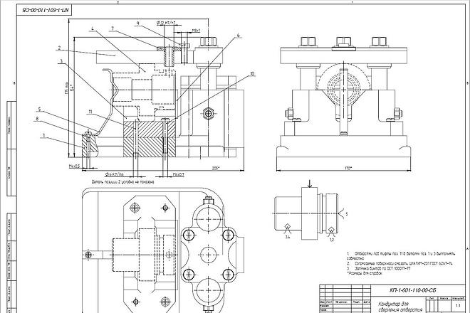 Создание чертежей, оцифровка по эскизу, изображению, схеме 1 - kwork.ru