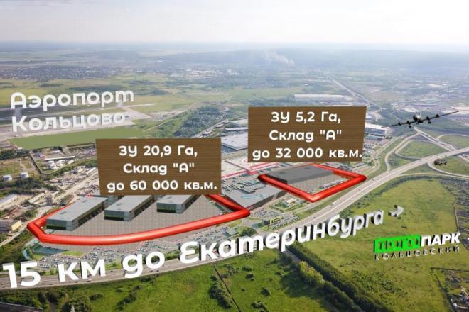 Объёмная инфографика, 3D диаграммы 1 - kwork.ru