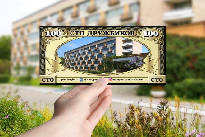 Разработаю дизайн листовки, флаера 60 - kwork.ru