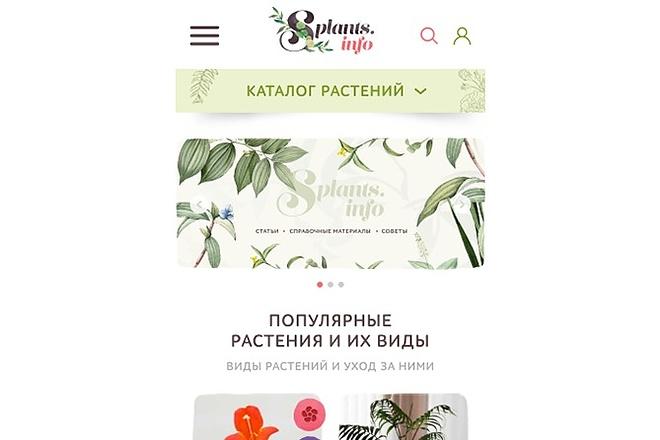Создание продающего сайта под ключ 3 - kwork.ru