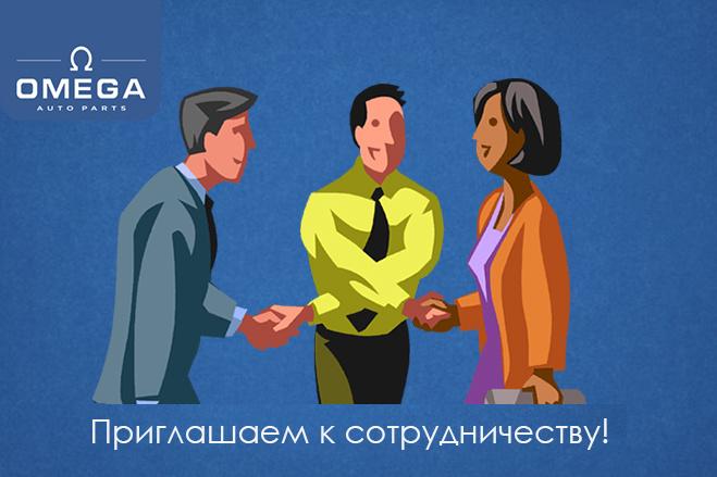 Оформление социальной сети ВКонтакте. Оформление групп и страниц 2 - kwork.ru