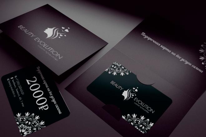 Дизайн макетов дисконтных карт 4 - kwork.ru