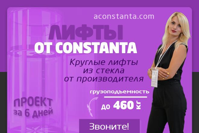 Разработаю 3 promo для рекламы ВКонтакте 6 - kwork.ru