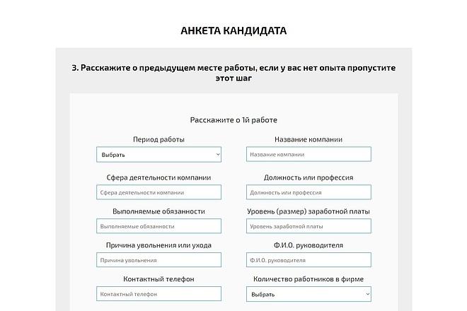 Сайт под ключ. Landing Page. Backend 212 - kwork.ru