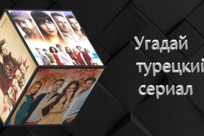 Разработка Android приложений. 1 экран 6 - kwork.ru