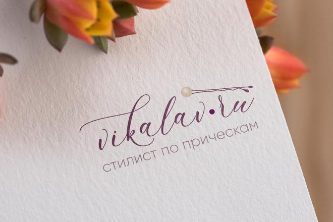 Создам логотип 26 - kwork.ru