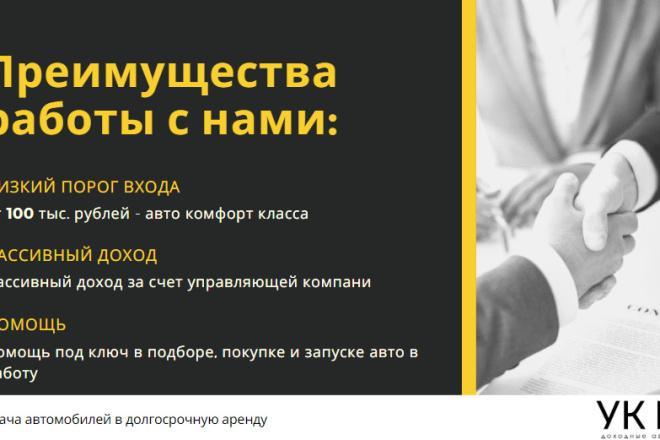Стильный дизайн презентации 403 - kwork.ru