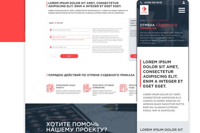 Уникальный дизайн сайта для вас. Интернет магазины и другие сайты 18 - kwork.ru