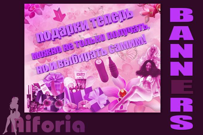 Продающий Promo-баннер для Вашей соц. сети 1 - kwork.ru