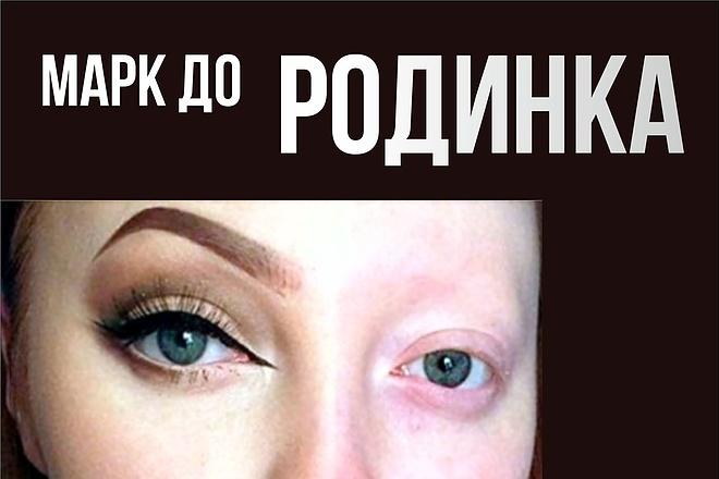 Обложки для книг 25 - kwork.ru