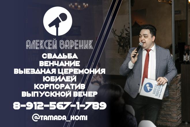 Создам логотип 3 - kwork.ru