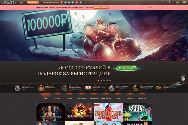 Сделаю копию любого Landing page 19 - kwork.ru