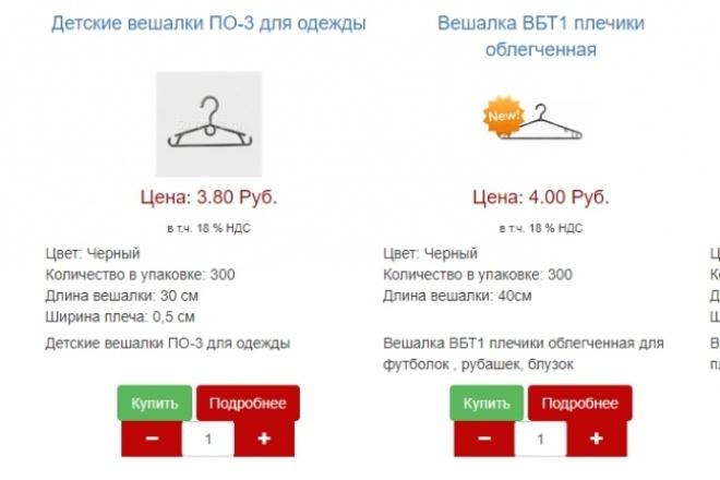Верстка, Адаптация HTML, CSS, JS из PSD 12 - kwork.ru