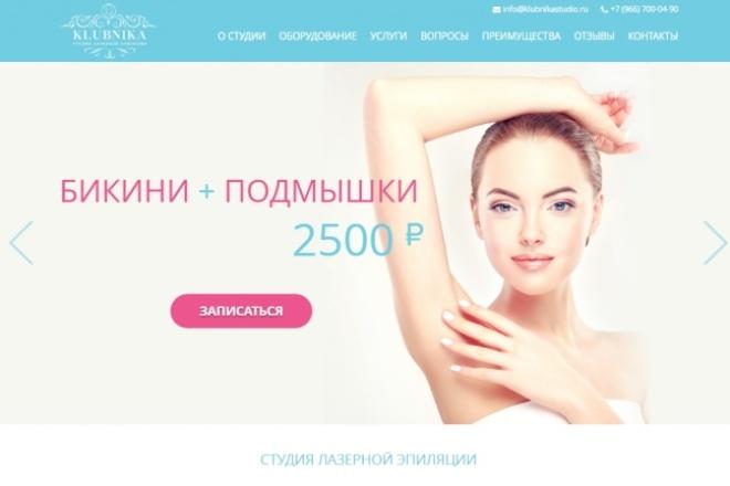 Верстка, Адаптация HTML, CSS, JS из PSD 23 - kwork.ru