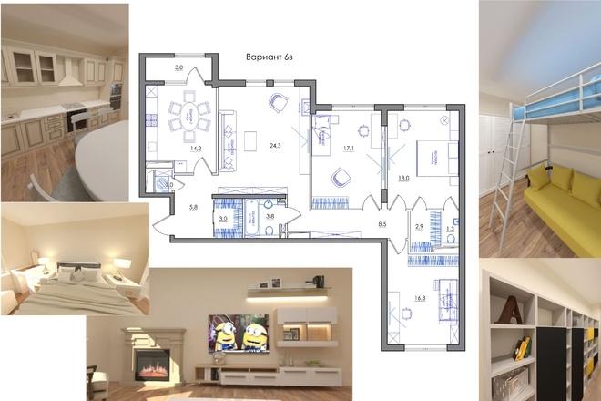Планировка квартиры или жилого дома, перепланировка и визуализация 90 - kwork.ru