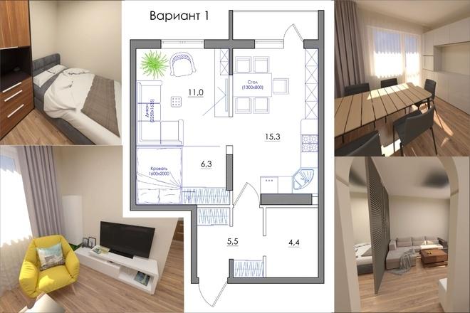Планировка квартиры или жилого дома, перепланировка и визуализация 66 - kwork.ru