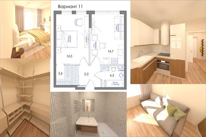 Планировка квартиры или жилого дома, перепланировка и визуализация 65 - kwork.ru