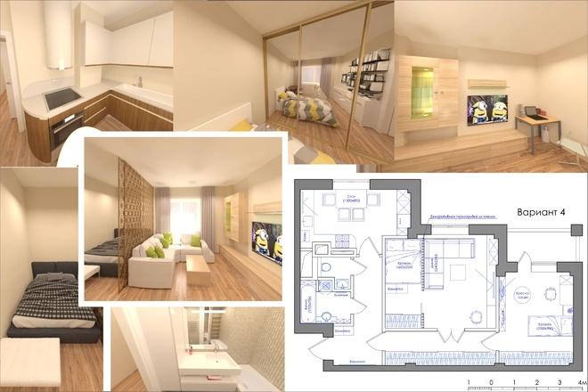Планировка квартиры или жилого дома, перепланировка и визуализация 69 - kwork.ru