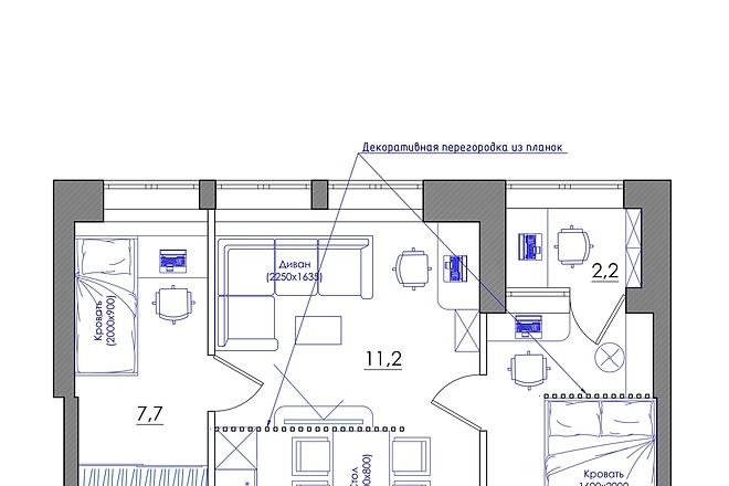 Планировка квартиры или жилого дома, перепланировка и визуализация 60 - kwork.ru