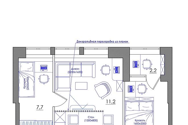 Планировка квартиры или жилого дома, перепланировка и визуализация 61 - kwork.ru