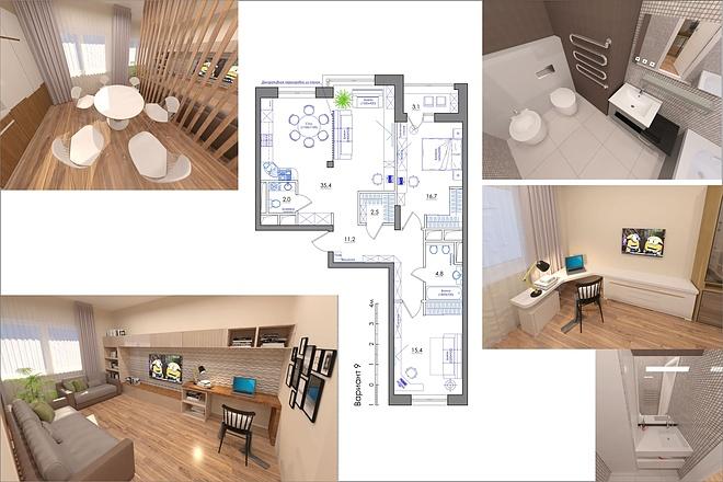 Планировка квартиры или жилого дома, перепланировка и визуализация 63 - kwork.ru
