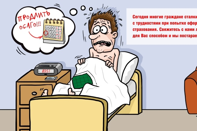 Нарисую для Вас иллюстрации в жанре карикатуры 103 - kwork.ru