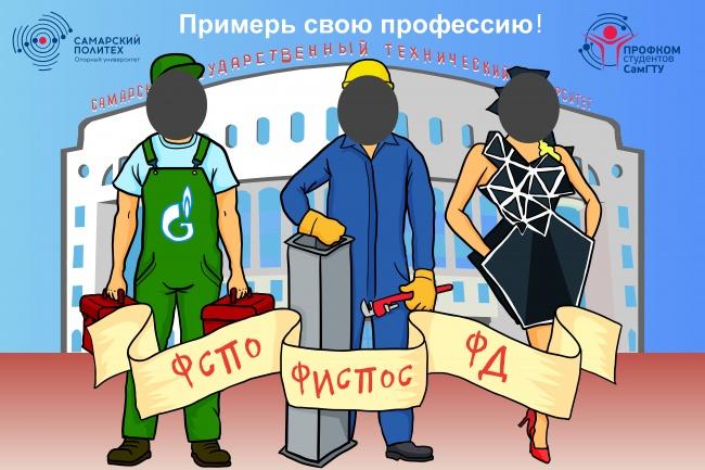 Нарисую для Вас иллюстрации в жанре карикатуры 111 - kwork.ru