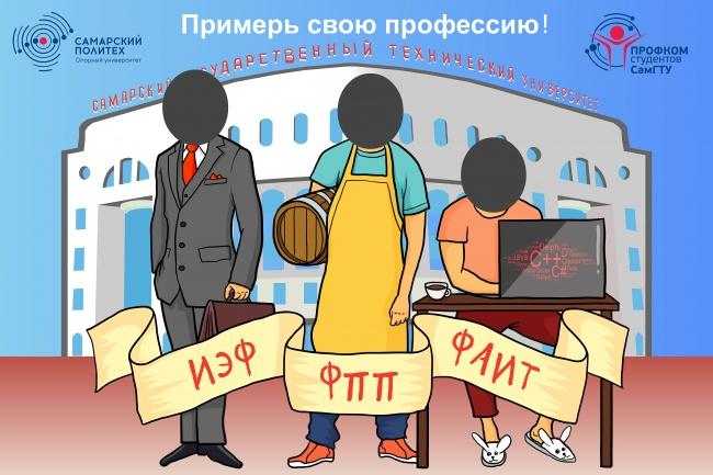 Нарисую для Вас иллюстрации в жанре карикатуры 108 - kwork.ru