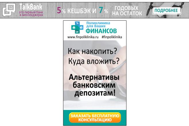 Сделаю 2 качественных gif баннера 103 - kwork.ru