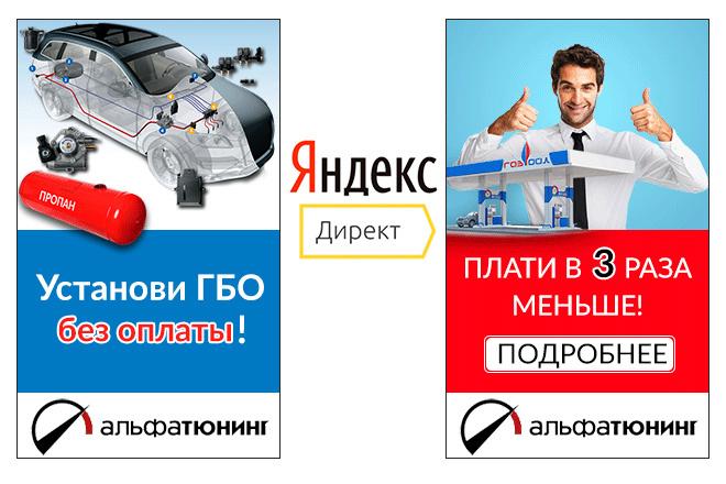 Сделаю 2 качественных gif баннера 98 - kwork.ru