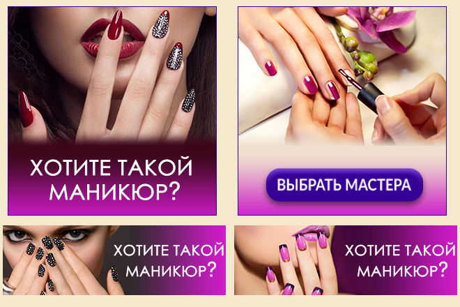 Сделаю 2 качественных gif баннера 97 - kwork.ru